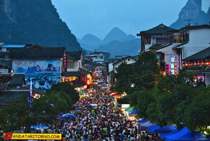 Viale pedonale-turistico Xijie